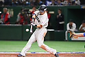 Yoshitomo Tsutsugo (JPN), <br /> MARCH 15, 2017 - WBC : <br /> 2017 World Baseball Classic <br /> Second Round Pool E Game <br /> between Japan - Israel <br /> at Tokyo Dome in Tokyo, Japan. <br /> (Photo by YUTAKA/AFLO SPORT)
