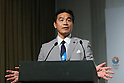 Hiroshi Hase, <br /> SEPTEMBER 6, 2013 : <br /> Tokyo 2020 Bib Comittee press conference <br /> at the Sheraton hotel in Buenos Aires Argentina, <br /> (Photo by YUTAKA/AFLO SPORT) [1040]