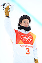 PyeongChang 2018: Snowboard: Men's Halfpipe Final