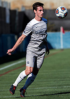 Washington,D.C. - Sunday, November 25, 2018: Michigan State defeated Georgetown 1-0 in a NCAA men's tournament third round match at Cooper Field.