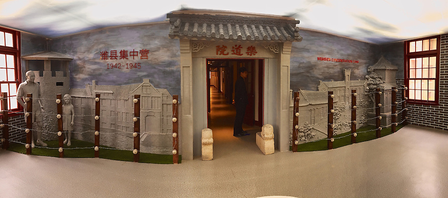 Entrance Display In The Weihsien Camp Museum Located In The Shadyside Hospital (low resolution iPhone images).
