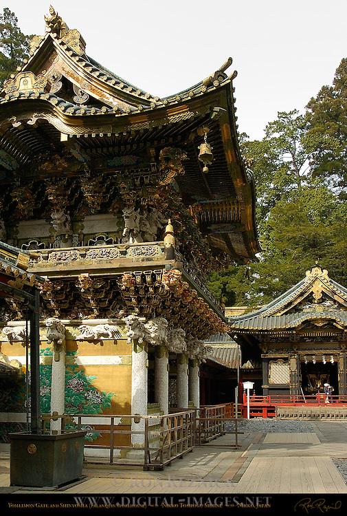 Yomeimon Gate to Honsha Central Shrine Shinyosha Shed for Sacred Spirit Palanquins Nikko Toshogu Shrine Nikko Japan