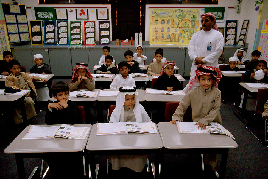 2003. Saudi Arabia. Al Hufuf. Pupils in their classroom at Prince Muhammad bin Fahd bin Abdulaziz Al Saud school. Arabie saoudite. Al Hufuf. Ecoliers dans leur salle de classe à l'Ecole du prince Mohammed ben Fahd ben Abdelaziz Al Saoud.