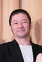 "Stage greeting for ""Harmonium (Fuchi ni Tatsu)"" in Tokyo"