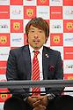 2012 Plenus Nadeshiko LEAGUE : INAC Kobe Leonessa 7-2 JEF United Ichihara Chiba ladies