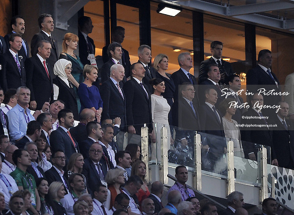 the president and first lady of Azerbaijan and the president of the EOC. Opening Ceremony. Olympic Stadium. Baku. Azerbaijan. Baku2015. 1st European Games. 12/06/2015. MANDATORY CREDIT Garry Bowden/SIPPA - NO UNAUTHORISED USE - +447837 394578