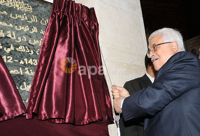 Palestinian President, Mahmoud Abbas (Abu Mazen), participates in the opening the field of President Mahmoud Abbas, the center the West Bank city of Hebron on, Aug. 01, 2012. Photo by Thaer Ganaim