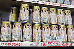 Adult coffee on display at the Japan Adult Expo 2015 on November 17, 2015, Tokyo, Japan. 69 film production companies, novelty goods makers and over a hundred AV actresses will attend the second annual two day expo in Toyosu Pit from November 17 to 18. Organizers aim to give fans the opportunity to meet their idols. (Photo by Rodrigo Reyes Marin/AFLO)