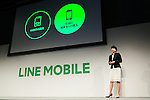 Line Mobile's President and CEO Ayano Kado speaks during a press conference on September 5, 2016, Tokyo, Japan. Line announced that it would launch its own mobile virtual network operator (MVNO) called Line Mobile, offering users unlimited browsing as well as free posts on Facebook and Twitter and unlimited use of Line's Chat and free calls. The Mobile system will use NTT DoCoMo's cellular network and its unlimited plans start from 500 JPY per month. Users will also be able to buy and transfer internet data as a gift to their contacts. (Photo by Rodrigo Reyes Marin/AFLO)