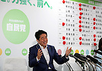 July 10, 2016, Tokyo, Japan - Japanese Prime Minister and ruling Liberal Democratic Party (LDP) president Shinzo Abe speaks to broadcasting interview for the Upper House election at the LDP headquarters in Tokyo on Sunday, July 10, 2016.    (Photo by Yoshio Tsunoda/AFLO) LWX -ytd-