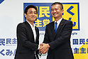 Tamaki and Tsumura compete for Japan's 2nd largest opposition party's leadership