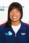 Airi Ike, <br /> MARCH 6, 2016 - Swimming :<br /> Dispatch player selection meeting for Rio de Janeiro Paralympic<br /> in Fuji city, Shizuoka, Japan.<br /> (Photo by Shingo Ito/AFLO SPORT)