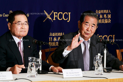 (L to R) Shizuka Kamei, Member of the House of Representatives, and Shintaro Ishihara, former governor of Tokyo, speak during a press conference at The Foreign Correspondents' Club of Japan on May 19, 2016, Tokyo, Japan. The politicians criticised Donald Trump's opinions about the security relationship between the US and Japan, and showed a letter that they had sent challenging him to debate. Trump has called on Japan to pay the entire bill for hosting US troops on it's soil. Kamei also called on President Obama to apologise for the atomic bomb attacks against Japan in the Second World War when he visits Hiroshima. (Photo by Rodrigo Reyes Marin/AFLO)