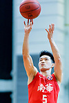 Lo Yi Ting #5 of SCAA Men's Basketball Team concentrates prior to a free throw during the Hong Kong Basketball League game between Eastern Long Lions and SCAA at Southorn Stadium on May 29, 2018 in Hong Kong. Photo by Yu Chun Christopher Wong / Power Sport Images
