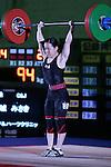 Misaki Oshiro, <br /> MAY 21, 2016 - Weightlifting : <br /> All Japan Weightlifting Championship 2016 Women's -48kg <br /> at Yamanashi Municipal Gymnasium, Yamanashi, Japan. <br /> (Photo by AFLO SPORT)