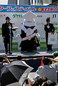 Itoigawa City mascot character Black Bantyou performs during the ''Local Characters Festival in Sumida 2015'' on May 30, 2015, Tokyo, Japan. The festival is held by Sumida ward, Tokyo Skytree town, the local shopping street and ''Welcome Sumida'' Tourism Office. Approximately 90 characters attended the festival. According to the organizers the event attracts more than 120,000 people every year. The event is held form May 30 to 31. (Photo by Rodrigo Reyes Marin/AFLO)