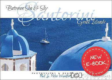 FREE eBook: Santorini-Between Sea &amp; Sky. In this ebook we have shared some pages of 80 page book, with full colour images, recipes &amp; cocktails that capture the essence of Santorini. To get your Free sample copy click on the link below.<br />