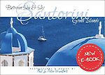 FREE eBook: Santorini-Between Sea &amp; Sky. In this ebook we have shared some pages of 80 page book, with full colour images, recipes &amp; cocktails that capture the essence of Santorini. To get your Free sample copy click on the link below.<br /> https://form.jotform.co/63330393587865<br /> <br /> Contact us to pre-order your hard back copy of this souvenir book.