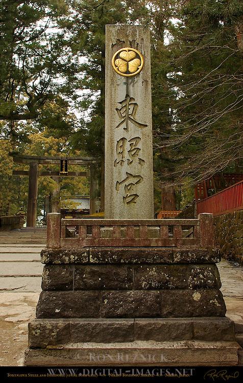 Stele with Tokugawa Kamon Three Hollyhock Crest Entrance Nikko Toshogu Shrine Nikko Japan