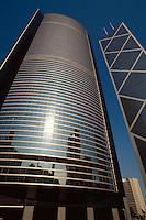 Citibank, Bank of China, , Hongkong-Central,  China