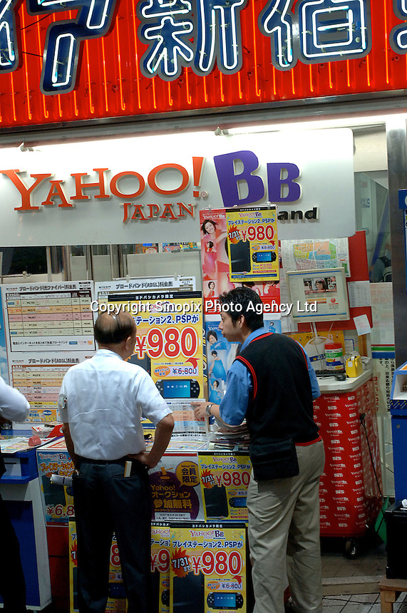 A stall sells broadband network to home consumers for Yahoo Japan in the Shinjuku ward of Tokyo..