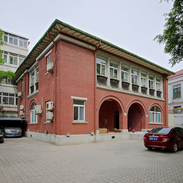 The Vice-Consul's Residence, Tianjin (Tientsin).