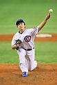 Tsuyoshi Wada (Cubs), <br /> NOVEMBER 14, 2014 - Baseball : <br /> 2014 All Star Series Game 2 <br /> between Japan and MLB All Stars <br /> at Tokyo Dome in Tokyo, Japan. <br /> (Photo by YUTAKA/AFLO SPORT)[1040]