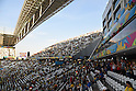 Arena de Sao Paulo,<br /> JUNE 26, 2014 - Football / Soccer :<br /> A general view of the stands before the FIFA World Cup Brazil 2014 Group H match between South Korea 0-1 Belgium at Arena de Sao Paulo in Sao Paulo, Brazil. (Photo by SONG Seak-In/AFLO)