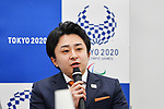 Toshiya Kakiuchi, <br /> MAY 22, 2017 : The Tokyo Organising Committee of the Olympic and Paralympic Games announce the application requirements of the convention mascot in Tokyo, Japan. (Photo by AFLO)