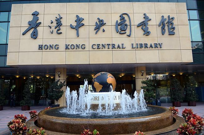 Hong Kong urban scene Hong Kong Central Library