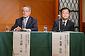 (L-R) Ichiro Kono, Yoshihiro Kizawa, JULY 16, 2015 : Japan Sport Council (JSC) president Ichiro Kono and vice president & executive director Yoshihiro Kizawa attend a news conference about the Tokyo 2020 Olympic national stadium design in Tokyo, Japan, on July 16, 2015. (Photo by Yohei Osada/AFLO SPORT)