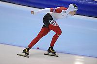 SCHAATSEN: HEERENVEEN: Thialf, World Cup, 03-12-11, 1500m B, Sara Bak DEN, ©foto: Martin de Jong