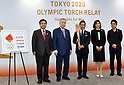 Tokyo 2020 announces Olympic Torch design and emblem