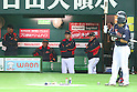 (L to R) . Hideki Hashigami (JPN), . Osamu Higashio (JPN), . Koji Yamamoto (JPN), . Masataka Nashida (JPN), .MARCH 6, 2013 - WBC : .2013 World Baseball Classic .1st Round Pool A .between Japan 3-6 Cuba .at Yafuoku Dome, Fukuoka, Japan. .(Photo by YUTAKA/AFLO SPORT) [1040]