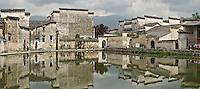 Half Moon Pond, Hong Cun Village, Yi County, China