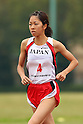 Shino Yamanaka (JPN), OCTOBER 30, 2011 - Modern Pentathlon : The 2nd All Japan Women's Modern Pentathlon Championships 3km cross-country run at JSDF Physical Training School, Saitama, Japan. (Photo by YUTAKA/AFLO SPORT) [1040]