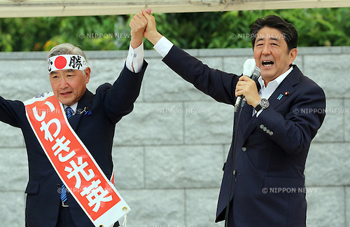 June 22 2016, Koriyama, Japan - Japanese Prime Minister and ruling Liberal Democratic Party (LDP) president Shinzo Abe (R) raises hands with his party's candidate Mitsuhide Iwaki (L) during the Upper House election campaign in Koriyama in Fukushima prefecture on Wednesnday, June 22, 2016 sonce July 10 Upper House election started in Japan.   (Photo by Yoshio Tsunoda/AFLO) LWX -ytd-
