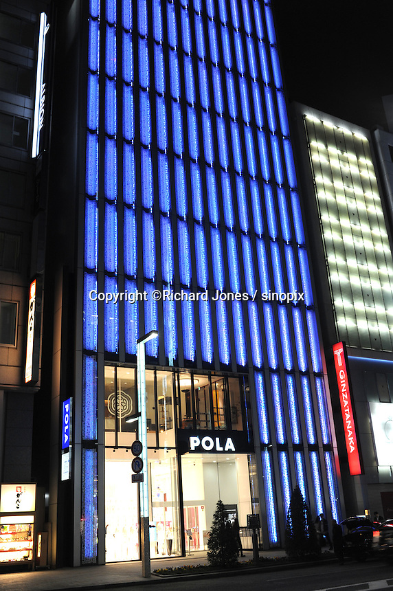 Japanese make cosmetic brand Pola in Japanese up-market shopping district,  Ginza, Tokyo, Japan.<br /> April-2014