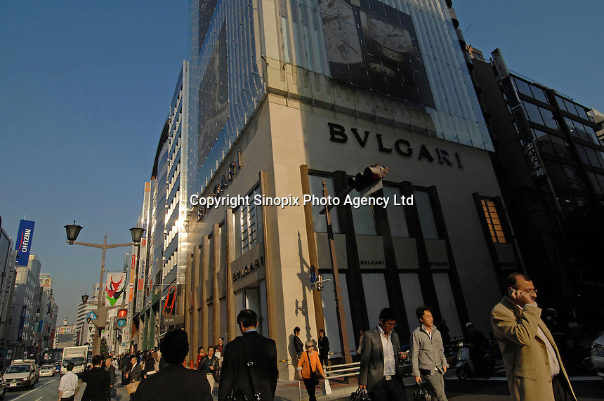 The BVLGARI flag-ship boutique in Ginza, Tokyo, Japan..