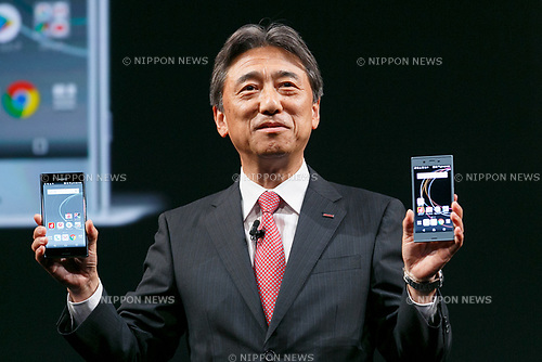 NTT DOCOMO President Kazuhiro Yoshizawa attends the launch event for 8 new mobile devices for the summer lineup on May 24, 2017, Tokyo, Japan. DOCOMO introduced seven new smartphones and one tablet along with a new app and service plans. (Photo by Rodrigo Reyes Marin/AFLO)