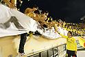 The 92nd Emperor's Cup : Yokohama F Marinos 0-1 Kashiwa Reysol