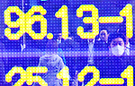March 15, 2013, Tokyo, Japan - Japanese yen is being traded  in the lower 96-yen mark against the U.S. dollar and lower 125-yen range against the euro  on the foreign exchange market in Tokyo after nominees for top Bank of Japan posts were confirmed on Friday, March 15, 2013.  (Photo by Natsuki Sakai/AFLO)
