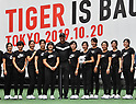 Tiger Is Back event in Tokyo
