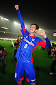 Aria Jasuru Hasegawa (FC Tokyo),.MARCH 17, 2012 - Football / Soccer :.Aria Jasuru Hasegawa of F.C.Tokyo celebrates after the 2012 J.League Division 1 match between F.C.Tokyo 3-2 Nagoya Grampus Eight at Ajinomoto Stadium in Tokyo, Japan. (Photo by AFLO)