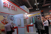 The booth of the Sun&Sea Telecommunications Co., Ltd. at ITU Telecom World 2006 at AsiaWorld-Expo in Hong Kong, China. Sun&Sea Telecommunications Co., Ltd. is a hi-tech enterprise which specializes in research and development, manufacturing, marketing of communication network physical connection equipment, providing a full range of physical connection solutions and products. It is also researching outdoor communication solutions, providing shelters, cabinets, base station accessories, etc...