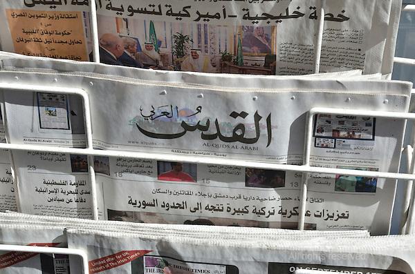 Arabic language newspapers on a stand