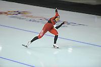 SPEEDSKATING: CALGARY: 13-11-2015, Olympic Oval, ISU World Cup, 500m, Hong Zhang (CHN), ©foto Martin de Jong