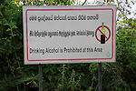 Information sign saying that Drinking Alcohol is Not Permitted, Pasikudah Bay, Eastern Province, Sri Lanka, Asia