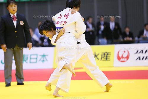 Funa Tonaki, NOVEMBER 8, 2015 - Judo : Kodokan Cup 2015 Women's -48kgl at Chiba Port Arena, Chiba, Japan. (Photo by Yohei Osada/AFLO SPORT)