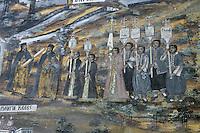 BG51494.JPG BULGARIA, BATCHKOVO MONASTERY, Refectory, 1601, frescoes